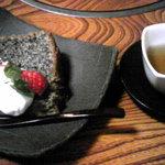 めし屋みづ - 花車弁当のデザート。