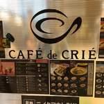カフェ ド クリエ - 入り口