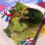 炭焼きレストラン さわやか - サラダ(Dセット)