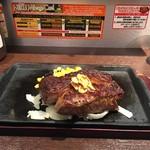 いきなりステーキ 国分寺店
