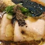 Japanese Soba Noodles 蔦 - トリュフパウダー