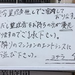 Japanese Soba Noodles 蔦 - 整理券無しで案内される場合はtwitter「JSN蔦公式整理券情報」にて案内されます。