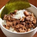 麺屋 むつ葉 - 炙り焼豚丼
