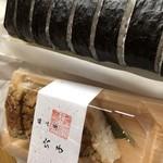 福み屋 - 料理写真: