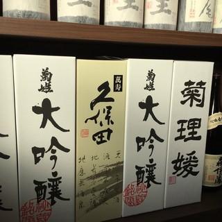日本酒も多種御座います。
