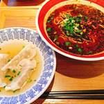 蒼龍唐玉堂 - 黒胡麻担担麺