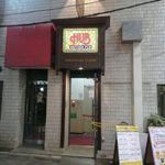 HUB - 入口