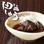 もつ鍋田しゅう - 8時間煮込んだ牛ホホ肉の甘煮、絶品です。