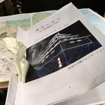 第三春美鮨 - こちらが大分視察の旅程表