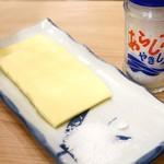 81977000 - 塩チーズ