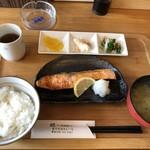 颯 - 焼魚定食(ランチ)