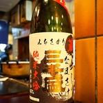 蛇の市 - 三千盛 蔵出し 生酒 純米大吟醸