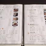 81979828 - メニュー②;丼物/飯物/セット, etc. @2018/02/18
