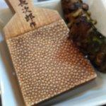 魚や 粋 - 生山葵