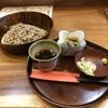 Sobasuke - 料理写真: