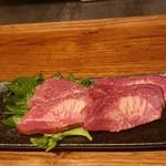 日本酒スタンド YOUMA - 馬のタンスモーク  旨味たっぷりの肴