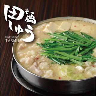もつ鍋田しゅう - 味噌