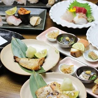 ご宴会に…◎ゆうやの至極料理をコースでお得にお試しあれ!
