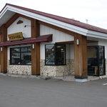 十勝豚丼 いっぴん - メガドンキ向かい側