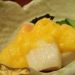 鮨ほり川 -