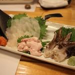 Isaribi - かわはぎ&鳥貝