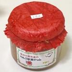 ヴァリエ - りんご紅茶ジャム