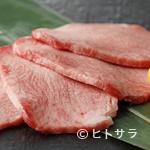 炭火焼肉 KOMA GINZA - 黒毛和牛でしかも部位にこだわりあり、スタートメニューで1番人気の『黒毛和牛タン塩』