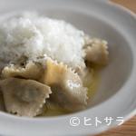 ラピ - 愛媛県で育てられた家禽を詰物にした自家製パスタ『雉のアニョロッティ』
