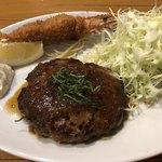 108 IchiMaruHachi - ハンバーグ