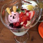 Cafe&Bar ルディック -