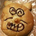 トイズベーカリー - 料理写真:ばいきんまんのパン(中はチョコ) 90円