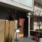 恵比寿 鰻 松川 - 入口
