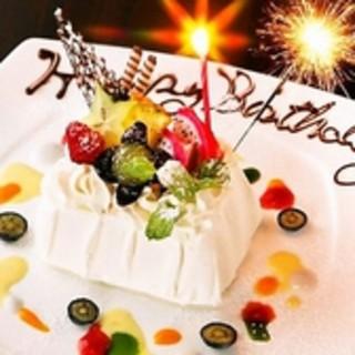 【先着3組様限定】誕生日の方、ホールケーキをプレゼント♪