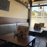 シルビア珈琲店 - お店の内観です