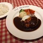 洋食屋 マ・メゾン - マメゾンハンバーグランチ230g 1,674円(スープ・サラダ・パンorライス付き)