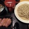 ゆかりな - 料理写真:2018.03月 鴨汁そば(胸肉)をおそばの小盛り1,380円