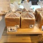北海道香熟パン極み KIWAMI sweets -