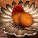 千陽 - イチゴと妙丹柿