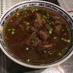 82016578 - カレー牛バラ麺