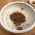 台湾担仔麺 -