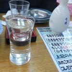 魚庭本店 - 日本酒