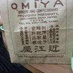 近江屋洋菓子店 - テイクアウトパッケージ