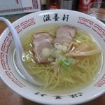 滋養軒 - 函館塩ラーメン 500円 (2018.1)