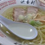 滋養軒 - 豚と鶏から取った澄んだスープ