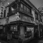 紀文寿司 - 外觀(かまへ)