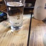 居酒屋 葉牡丹 -