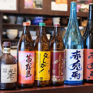 お食事とご一緒に◎名古屋ではお目にかかれない希少酒もあり〼