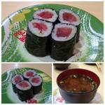 大河すし - ◆鉄火巻(260円)好きの主人は二皿頂きましたが、回転寿司としては美味しいとか。 ◆赤だし(130円だったような)