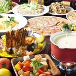 明り富士 - 料理写真:チーズフォンデュコースメニュー
