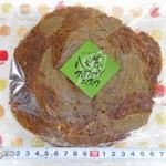 手作りパン工房 フレ - Φ150mmちょい